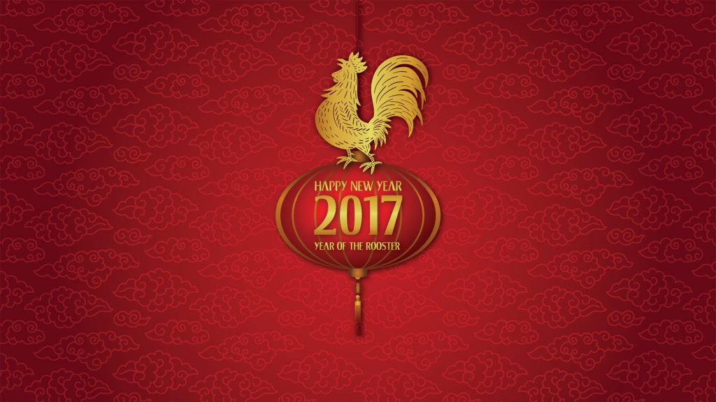 happy-new-year-chinese-rooster